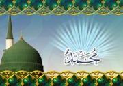 nabi-muhammad-saw1.jpg