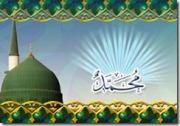 nabi-muhammad-saw1_thumb.jpg