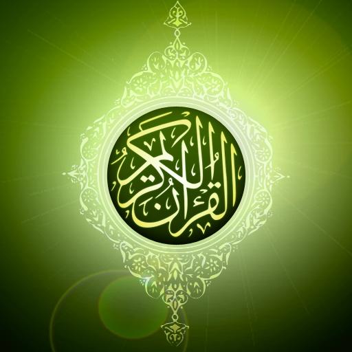 alQuran-big-icon_6951 (1)