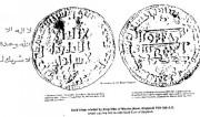 mata-uang-kerajaan-mercia-inggris-bertuliskan-syahadat-ilustrasi-_140101235115-903