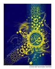 Prophet_Muhammad_by_Kaela16