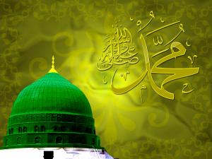 Wallpaper Muhammad Rasulullah (26)