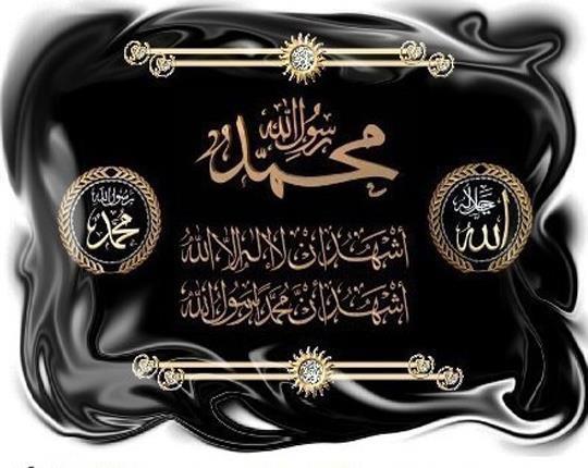 Rencana Pembunuhan Nabi Muhammad Saw Kristolog Com