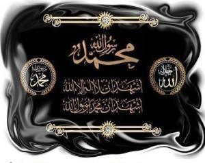 kaligrafi hitam