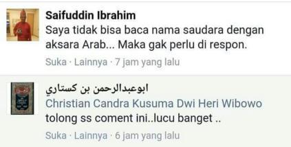 safiuddin ibrahim